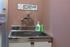 バースデイ 芳川店(1F)の授乳室・オムツ替え台情報