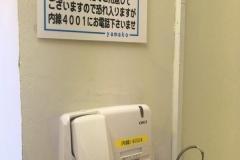 山交百貨店(4F)の授乳室・オムツ替え台情報