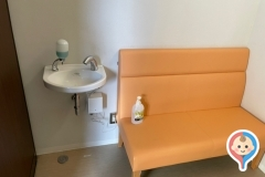 西郷どん村 日本庭園(1F)の授乳室・オムツ替え台情報