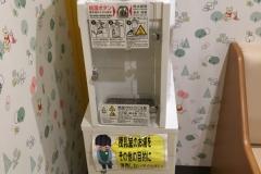 マックスバリュ唐津店(1F)の授乳室・オムツ替え台情報