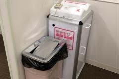 イオンモール鈴鹿2階キッズーナ裏 授乳室(2F)の授乳室・オムツ替え台情報