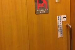 和食レストランとんでん 川越今成店(1F)