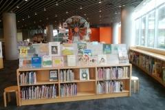 山梨県立図書館(1F)の授乳室・オムツ替え台情報