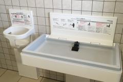 内田防災公園のオムツ替え台情報