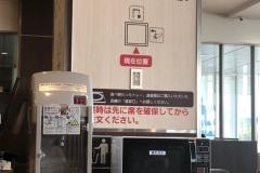 イオンモールむさし村山(2階)の授乳室・オムツ替え台情報