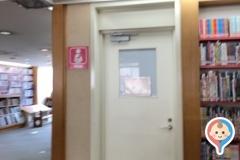 厚木市立中央図書館(3階)の授乳室・オムツ替え台情報