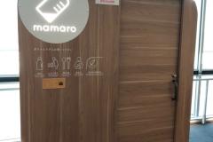 千葉市科学館(7F〜10F)の授乳室・オムツ替え台情報