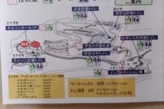 修善寺虹の郷伊豆の村授乳室(1F)の授乳室情報