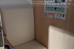 川崎ルフロン(9F)の授乳室情報