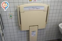 白木原駅(改札内)のオムツ替え台情報