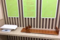 イオンタウン山梨中央の授乳室・オムツ替え台情報