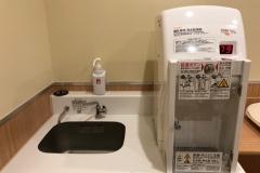 カスミ フードスクエア守谷テラス店(1F)の授乳室・オムツ替え台情報