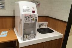 いきなりステーキ 広島府中店(1F)の授乳室・オムツ替え台情報
