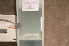 カラオケパセラ なんば道頓堀(4F)の授乳室・オムツ替え台情報