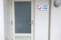 遠見の丘 展望タワー(1F)の授乳室・オムツ替え台情報