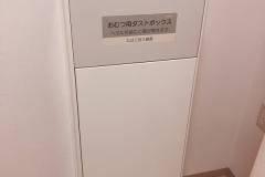 東京女子医科大学八千代医療センター 外来棟(1F)の授乳室・オムツ替え台情報