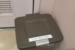 HIヒロセ スーパーコンボ 南延岡店(1F)の授乳室・オムツ替え台情報