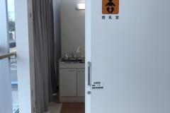 エディオン豊田本店(2F)の授乳室・オムツ替え台情報