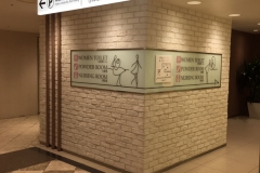 阪急三番街(南館)(B1)の授乳室情報