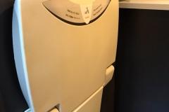 川口PA 上り(トイレ内)のオムツ替え台情報