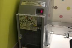 マークイズ静岡店(2-3階)