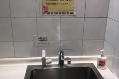セレオ国分寺(9F)の授乳室・オムツ替え台情報