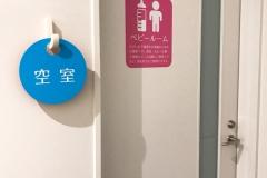 延岡市役所(1F)の授乳室・オムツ替え台情報