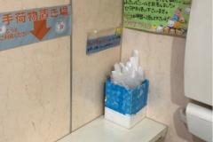 クリエイトS・D津久井三ケ木店(クリエイトの外 右側奧)のオムツ替え台情報