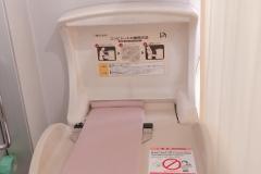 綱島地区センター(1F)の授乳室・オムツ替え台情報