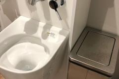 エキアプレミエ和光 多目的トイレ(2F)のオムツ替え台情報