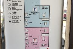 新伊丹駅のオムツ替え台情報