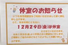 けやきウォーク前橋(2F)の授乳室・オムツ替え台情報
