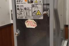 アトレ吉祥寺(東館B1F女性用トイレ)の授乳室・オムツ替え台情報