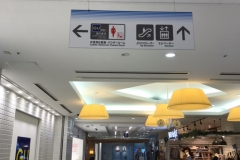 新横浜プリンスホテル ぺぺ(2F)のオムツ替え台情報