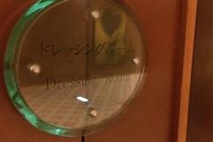 グランドハイアット福岡(2F)の授乳室・オムツ替え台情報