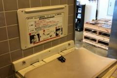 東京夢の島マリーナ マリンセンターのオムツ替え台情報