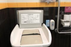 ベルク 毛呂山店(1F)のオムツ替え台情報