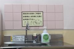 バースデイ筑後FM店(1F)の授乳室・オムツ替え台情報