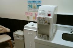 スーパービバホーム厚木南インター店(1F)の授乳室・オムツ替え台情報