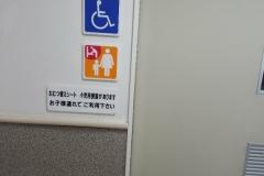 フジ姫原店(1F)のオムツ替え台情報