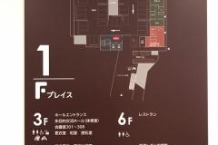 労働会館(4F)の授乳室情報