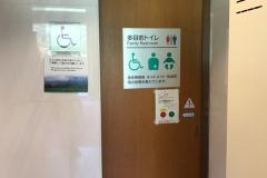 奈良春日野国際フォーラム(1F)の授乳室・オムツ替え台情報