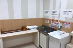 イオンタウン野洲 ビックエクストラ(1F)の授乳室・オムツ替え台情報