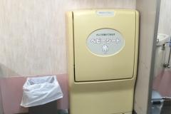 スカイ獅子吼の授乳室・オムツ替え台情報