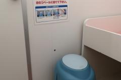 西松屋 名古屋みなと店の授乳室・オムツ替え台情報