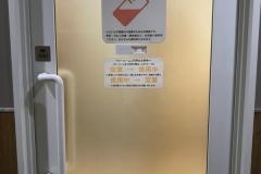 カインズホーム 日立店(1F)