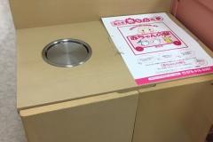 アスピア明石 南館3階(3F)の授乳室・オムツ替え台情報