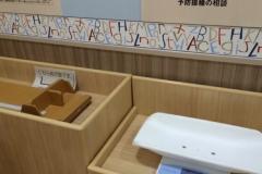 イトーヨーカドー グランツリー 武蔵小杉店(1F)の授乳室・オムツ替え台情報