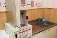 イオンタウン伊勢ララパーク(2F)の授乳室・オムツ替え台情報