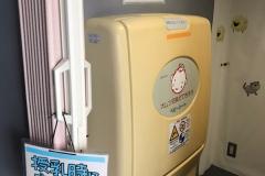 岩国市 玖珂こどもの館(2F)の授乳室・オムツ替え台情報